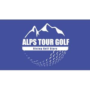 AlpsTour.jpg